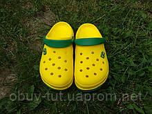 Кроксы желто зеленые унисекс,36,37,38,39,40,41,Киев