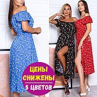 Сарафан летний / Красивое платье / Есть черный и красный сарафан / 4 размера / Платье недорого