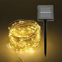 """Светодиодная гирлянда уличная 10 метров 100 LED на солнечной батарее """"теплый"""" свет"""