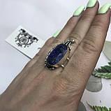 Сапфир кольцо 19,2 размер кольцо с камнем индийский натуральный сапфир в серебре кольцо с сапфиром., фото 5