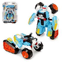 Трансформер 675-9 (Синій)
