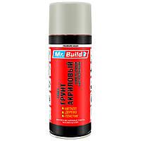 Спрей грунт универсальный Mr.Build Серый 400 мл, фото 1