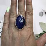 Сапфір кільце Маркіз 19,2 розмір кільце з каменем індійський натуральний сапфір в сріблі кільце з сапфіром., фото 2