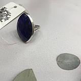 Сапфір кільце Маркіз 19,2 розмір кільце з каменем індійський натуральний сапфір в сріблі кільце з сапфіром., фото 7