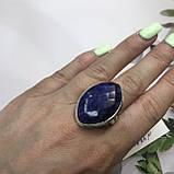 Сапфір кільце Маркіз 19,2 розмір кільце з каменем індійський натуральний сапфір в сріблі кільце з сапфіром., фото 4
