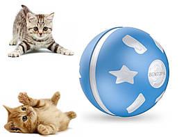 Sundy Игрушка для кошки и собаки USB smart мяч-шарик с хаотичным движением и световыми эффектами синий