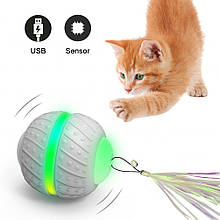 Sundy Игрушка для кошки USB smart мяч-шарик с хаотичным движением и световыми панелями
