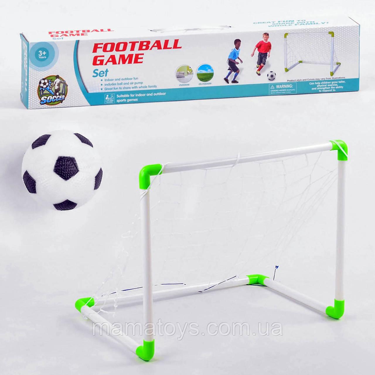 Дитячі Футбольні ворота LN 230-1