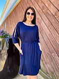 Літнє плаття з кишенями тканина віскоза розмір: 46-48,50-52,54-56,58-60, фото 2