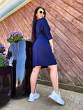 Літнє плаття з кишенями тканина віскоза розмір: 46-48,50-52,54-56,58-60, фото 3
