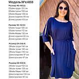 Літнє плаття з кишенями тканина віскоза розмір: 46-48,50-52,54-56,58-60, фото 5