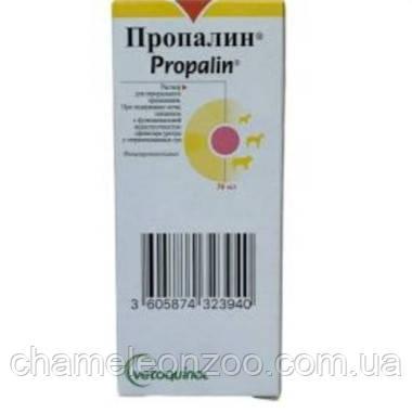 Пропалин 30 мл - сироп при недержании мочи у собак