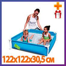 Квадратний сімейний каркасний басейн 56217 (122х122х30,5 см) + подарунок