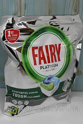 Таблетки для посудомийки Fairy Platinum All in one 75шт