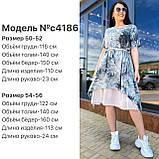 Жіноче літнє плаття сарафан тканина штапель короткий рукав розмір: 50-52,54-56, фото 3