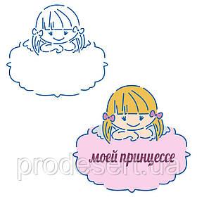 Трафарет Ангелок дівчинка з табличкою 10 см (TR-1)