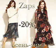 Распродажа Zaps осень-зима