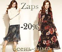 Розпродаж Zaps осінь-зима