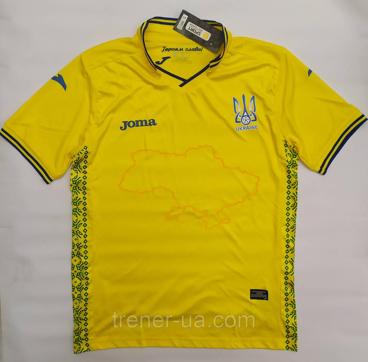 Футболка Збірної України 2021/футболка жовта Слава Україні Героям Слава/футболка Україна жовта Євро 2021/