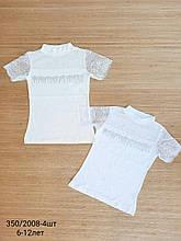Школьная блузка для девочки  р.6-12 лет