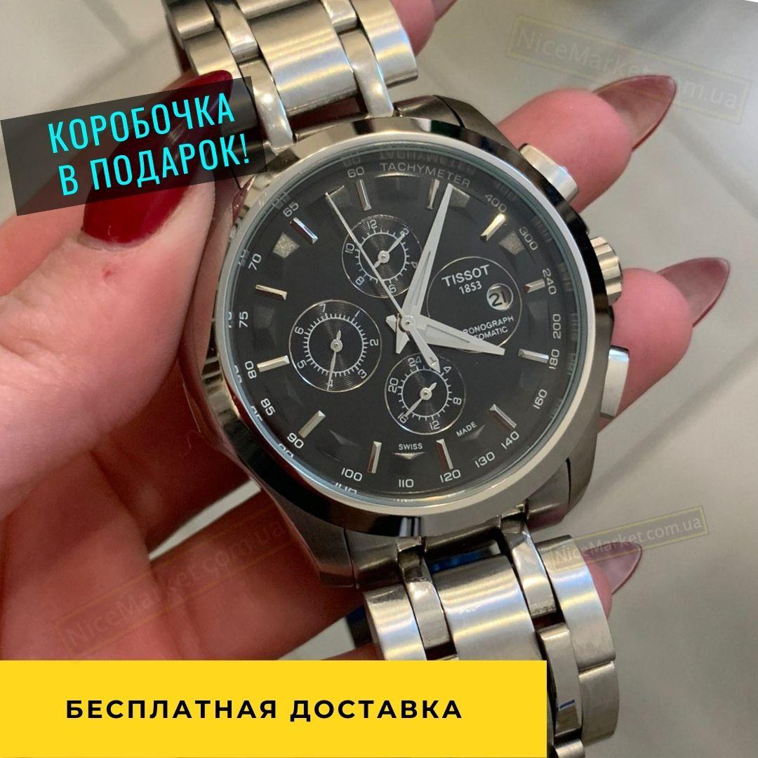 Мужские наручные часы Тиссот металлические Tissot T-Classic Couturier Chronograph Steel Silver-Black