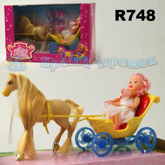 Карета с лошадкой R748, кукла