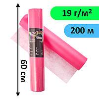 Простыни одноразовые в рулоне 0.6х200 м - 19 г/м2 Розовый