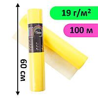 Простынь одноразовая в рулоне 0.6х100 м - 19 г/м2 Желтый