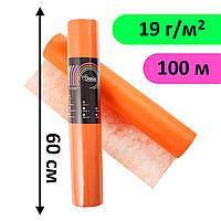 Простынь одноразовая в рулоне 0.6х100 м - 19 г/м2 Оранжевый