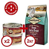 Carnilove Carp&Trout Sterilised 2кг +2 консервы корм для стерилизованных кошек (рыба), фото 1