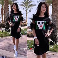 Платье BD-8194