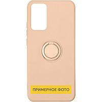 Чохол TPU Candy Ring для Oppo A53 Рожевий / Pink Sand
