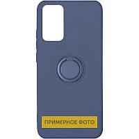 Чохол TPU Candy Ring для Oppo A53 Сірий / Lavender Gray