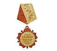 Медаль-магнит - Солодкий знак якості