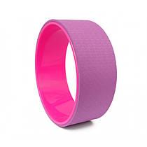 Колесо для занять йогою фіолетового кольору 33 см