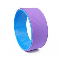 Колесо для йоги та фітнесу (йога кільце) Бузкового кольору 33 см