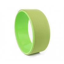 Колесо - кільце для йоги та фітнесу (йога кільце) 33 см салатовий кольори