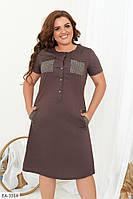 Модне повсякденне жіноче плаття трапеція по коліно зі стразами великі розміри батал 48-56 арт. 167