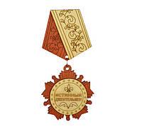 Медаль-магнит - Истинный джентельмен