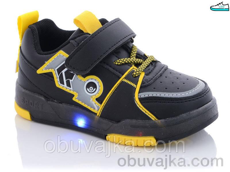 Спортивне взуття оптом Дитячі кросівки 2021 оптом від фірми Ytop (23-28)