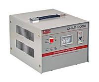 Стабилизатор напряжения СНАП-2000