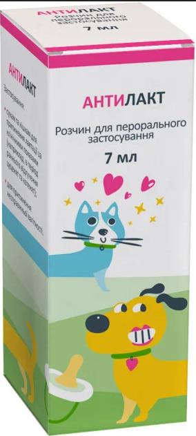 АнтиЛакт Препарат для усунення симптомів помилкової вагітності БиоТестЛаб (аналог Лактостопа) 7 мл