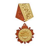 Медаль-магнит - Мистер антистресс
