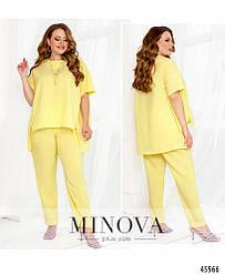 Стильный летний однотонный желтый костюм (блуза+брюки) большого размера. Размер: 50-52, 54-56, 58-60, 62-64