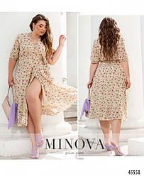 Яркое летнее шифоновое бежевое платье на запах большого размера. Размер: 48, 50, 52, 54