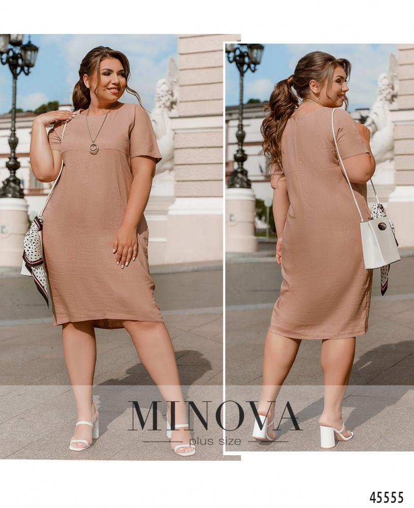 Однотонне літній лляне пудровое сукня прямого крою великого розміру. Розмір: 50, 52, 54, 56