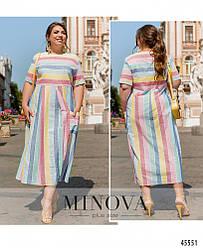 Яркое льняное приталенное длинное летнее платье большого размера. Размер: 50-52, 54-56, 58-60, 62-64