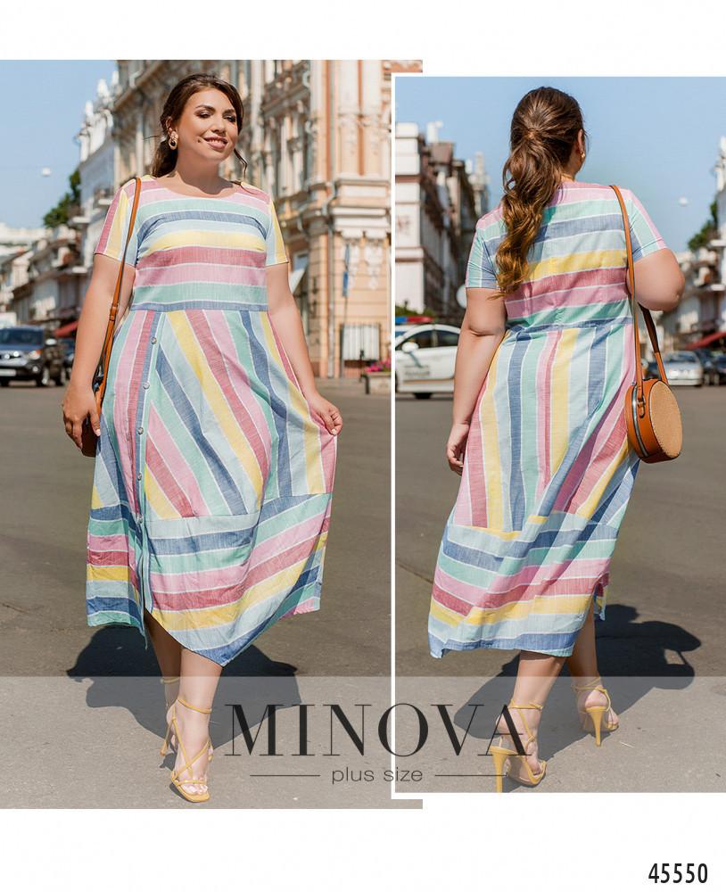 Жіночне лляне приталене довге літнє плаття великого розміру. Розмір: 50-52, 54-56, 58-60, 62-64