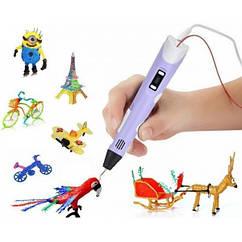 3Д ручка для рисования с LED дисплеем 3D Pen 2 Фиолетовая
