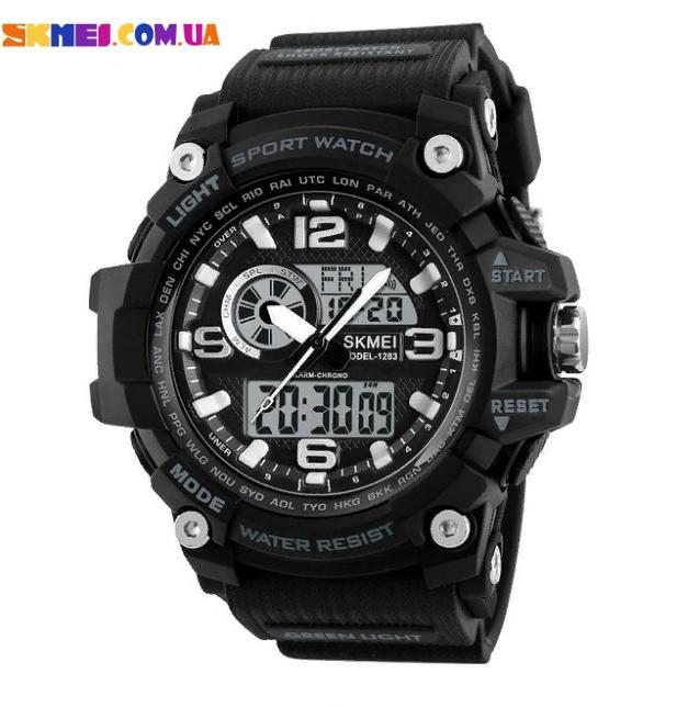 Чоловічі годинники SKMEI 1283 (Black)